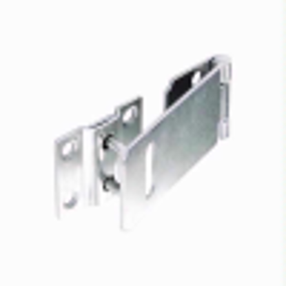 Picture of SECURIT  HASP/STAPLE SAFETY ZINC PLATED 90MM