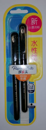 Picture of Paper Mate Ink Joy Ball Pen Set - Black - Pack of 2