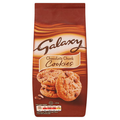 Picture of Galaxy Cookies 180G