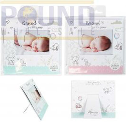 Picture of HUGS & KISSES BABY ANNOUNCEMENT CARD PACK 2