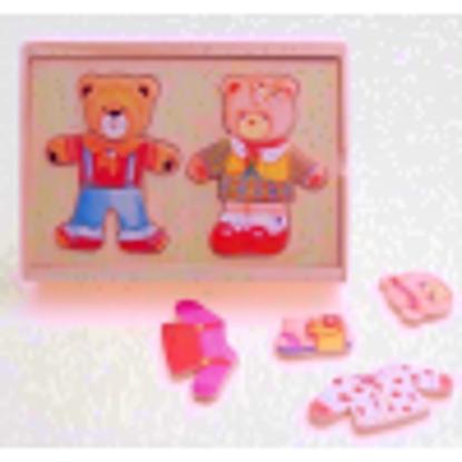 Picture of RETRO TEDDY TWIN BOX PUZZLE