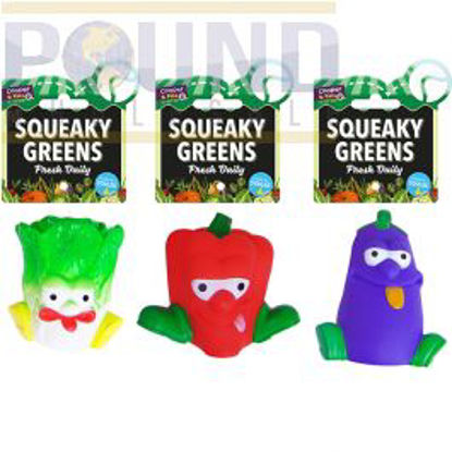 Picture of Cooper & Pals Squeaky Greens Vegetable Dog Toy - Assorted Shapes