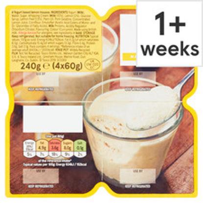 Picture of Muller Light Amore Hazelnut Yogurt 130G