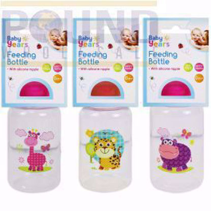 Picture of FIRST STEPS NEW BORN BABY BOTTLE 150ML (DD)
