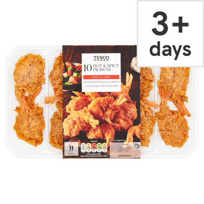 Picture of Tesco 10 Hot And Spicy Prawns 130G