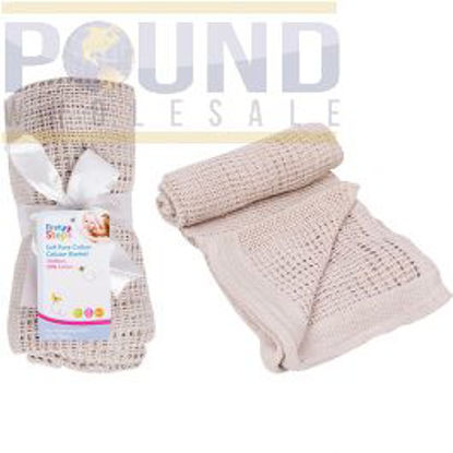 Picture of FIRST STEPS PURE COTTON CELLULAR GREY BABY BLANKET