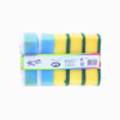 Picture of BETTINA 5PC BUTTERFLY SPONGE SOURER