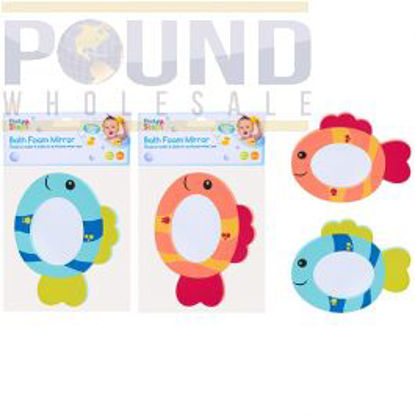 Picture of FIRST STEPS EVA BATH MIRROR 2 ASSORTED