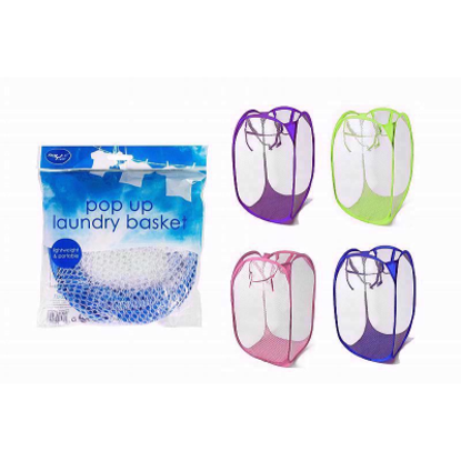Picture of ROYLE HOME POP UP LAUNDRY BASKETS 4 ASSORTED COLOURS