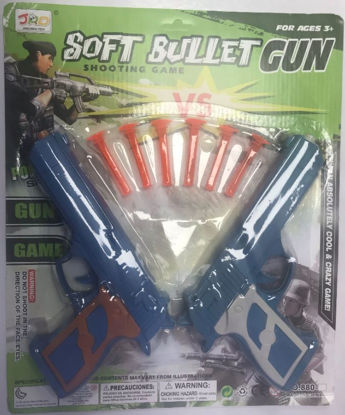 Picture of Soft Bullet Toy Gun Shooting Game Set - 38 X 31.5cm