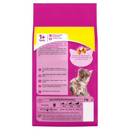 Picture of Whiskas 1+ Cat Complete Dry with Chicken, 2 kg